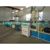 供应浩丝管材生产设备