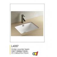 成都申和诚卫浴 台面下洗脸盆L4057