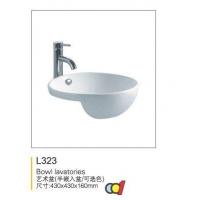 上海申和诚卫浴 艺术盆L323