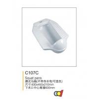 上海申和诚卫浴 蹲式马桶C108