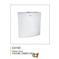 成都申和诚卫浴 半挂水箱(工程塑料)C4130