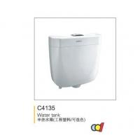 成都申和诚卫浴 半挂水箱(工程塑料)C4135