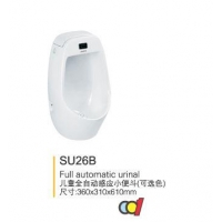 上海申和诚卫浴 儿童全自动感应小便斗SU26B