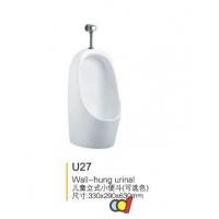 成都申和诚卫浴 儿童立式小便斗U27