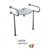 成都申和诚卫浴 脸盆安全扶手H8708