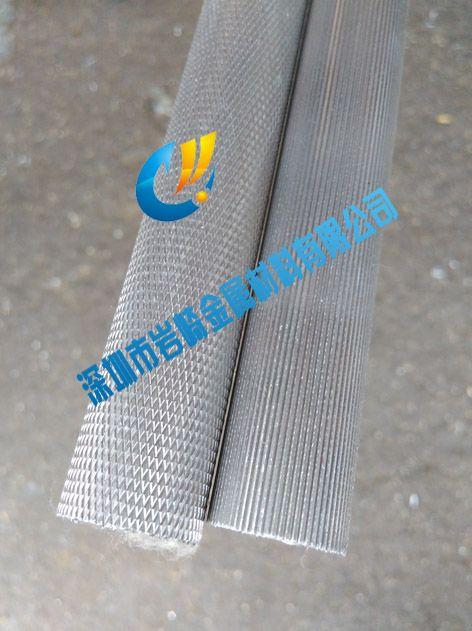 6061网纹滚花铝棒,20*16mm菱形方形网格纹滚花铝管