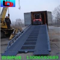 移动登车桥 固定式登车桥 装卸平台 装卸过桥 集装箱平台