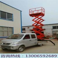 车载升降平台 升降机 液压高空作业升降机械