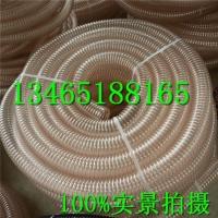 直径500mm通风除尘镀铜钢丝伸缩软管价格内径400风管批发
