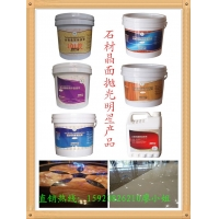 石材养护剂首选正一品100度石材养护剂