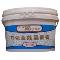 良好的耐磨性强防污防滑石材晶面抛光膏