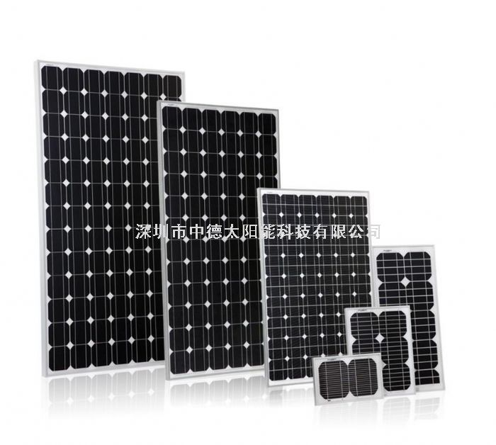 太阳能路灯发电系统 深圳太阳能电池板组件