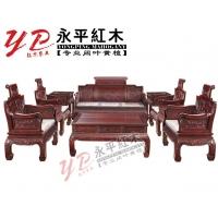永平红木供应黑酸枝家具卷书沙发批发零售