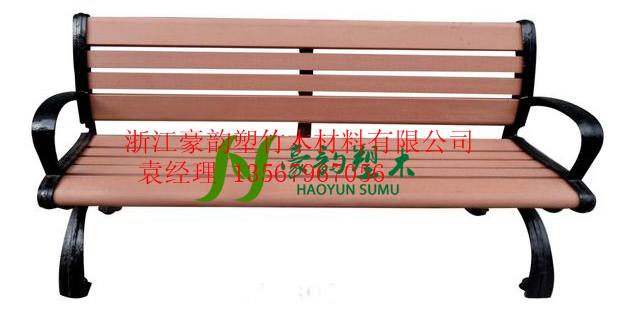 塑木椅、木塑椅、塑木休闲椅、塑木座椅、塑木公园椅