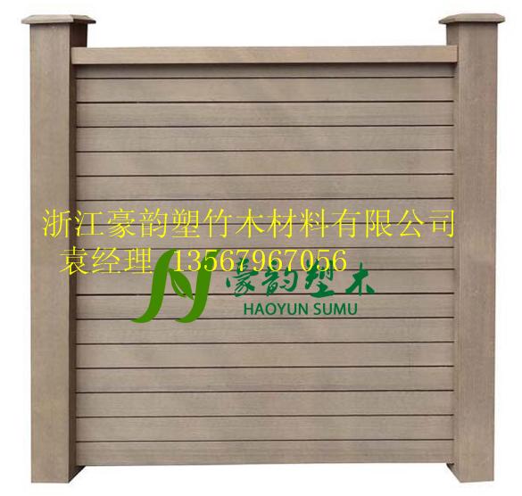 塑木隔断、塑木围墙、塑木围栏、塑木网格