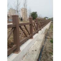 好品质户外塑木扶手 塑木护栏 塑木栏杆