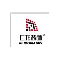 义乌仁龙智能科技有限公司
