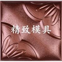 皮雕软包加工机器JZ-001皮雕软包模具