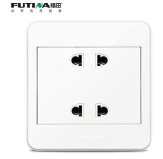 墙壁四孔/二二极插座/电源插座面板