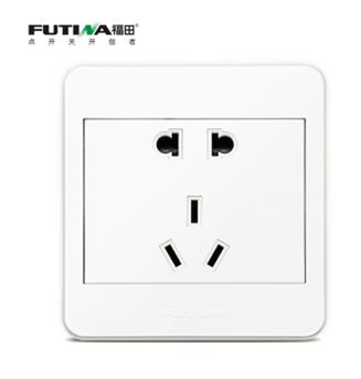 家用墙壁五孔插座/二三极插座/插座面板