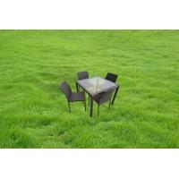 花园阳台室外pe仿藤桌椅组定做价格厂家立赞户外家具