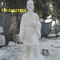 曲阳园林雕塑 汉白玉人物雕塑 李时珍石雕像