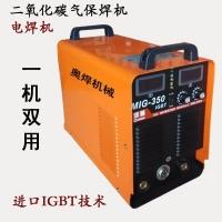 广州二氧化碳保护焊机(MIG系列)