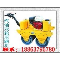 手扶式四冲程小型压路机/汽油双轮压路机 内燃压路机
