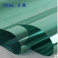 正奥玻璃贴膜防晒隔热膜 单向透视膜 反光膜 绿银色