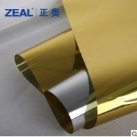 金银色—正奥单向透视膜