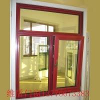 德国维盾铝包木门窗金刚一体断桥铝门窗批发价格