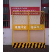 供应施工电梯安全门