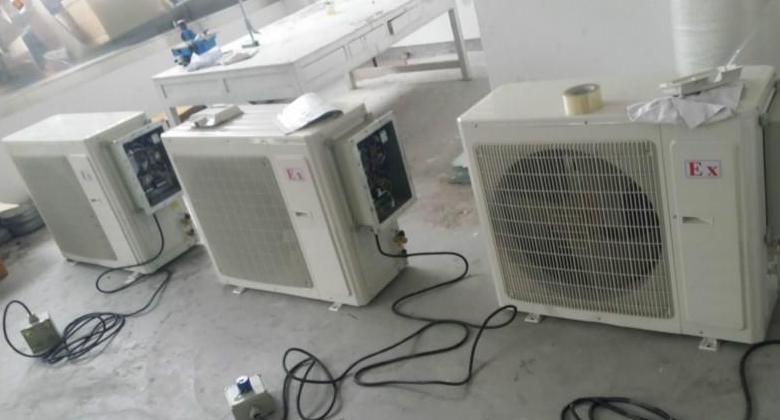 防爆分体式空调器