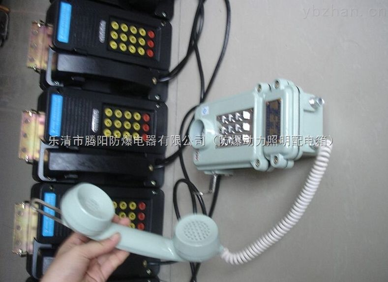 KTH130矿用本安型自动电话机
