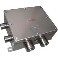 增安型BJX-20/16隔爆型防爆接线箱