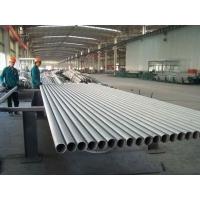 供应304不锈钢管材,不锈钢无缝管,不锈钢旗杆