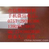 PET薄膜    进口PET薄膜  PET板价格