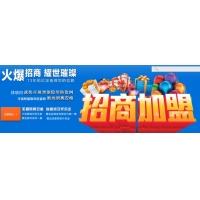 深圳明亮安格隐形防护网  招商加盟 材料批发
