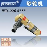供应台湾稳汀气动角磨机 气动砂轮机WD-226、WD-226