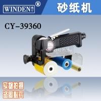 稳汀供应气动环带砂纸机|抛光打磨机|回转式砂带机CY-393