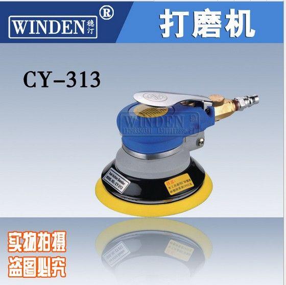 供应抛光打磨机 气动砂震机 砂光机CY-313台湾进口 稳汀
