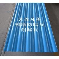 UPVC波纹板 化工厂防腐瓦 耐酸瓦 树脂防腐瓦