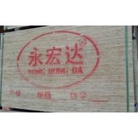 永宏达松胶板-长沙松胶板-湖南松胶板
