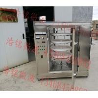 HMWB-6X快速干燥箱 微波烘干箱 柜式干燥机