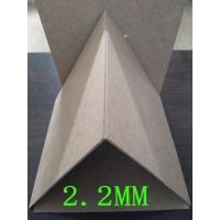陕西蒲城凯达木业生产1220*2440*2.2中纤板中密度板