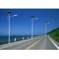 LED节能路灯杆
