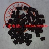 空气净化4mm煤质柱状活性炭