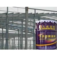 环氧富锌底漆 钢结构金属专用防腐涂料
