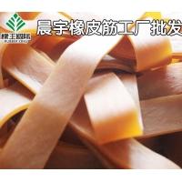 捆绑木制品橡皮筋 本色宽条牛皮筋
