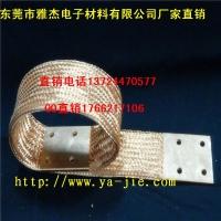 广东大电流镀锡铜编织带软连接型号规格